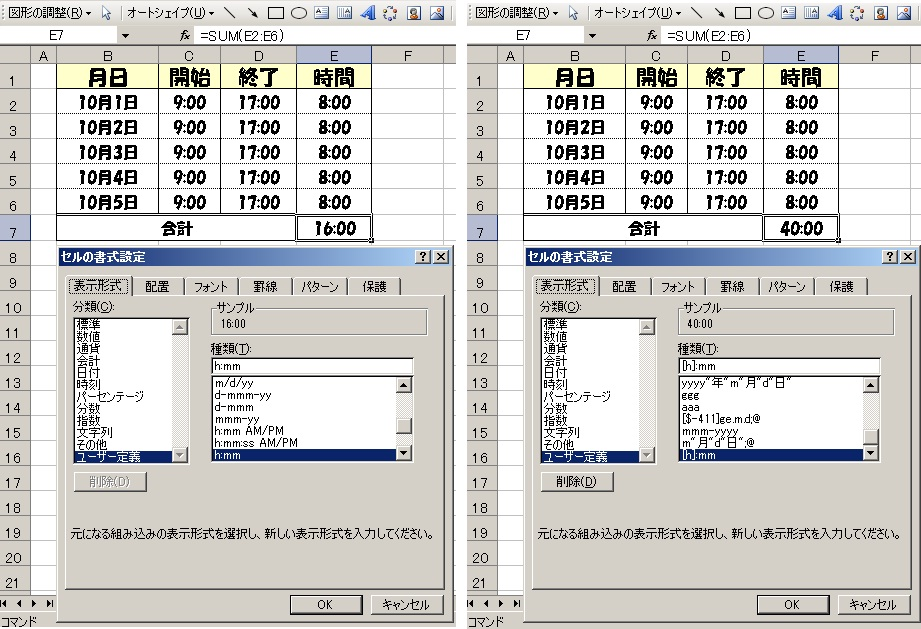 timecalc.jpg